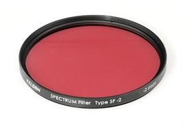 Keldan Spectrum Filter SF -2 (für 2-15m Tiefe), 72mm Gewinde