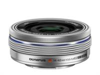 Olympus Objektiv M.Zuiko Digital ED 14-42mm EZ Pancake, argent