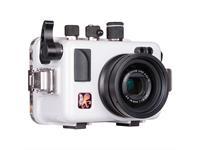 Custodia subacquea Ikelite per Canon PowerShot G7X Mark II