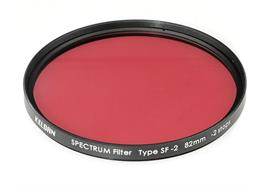 Keldan Spectrum Filter SF -2 (for 2-15m depth), 82mm thread