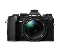 Olympus E-M5 Mark III 14-150 Kit nero/nero